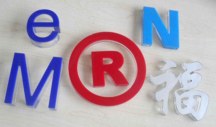 上海水晶字制作