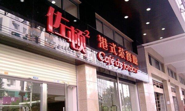 西餐厅门头广告设计_上海西餐厅门头广告设计制作