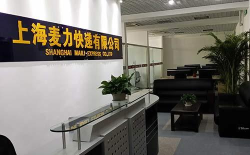 杨浦区五角场周边logo墙设计制作