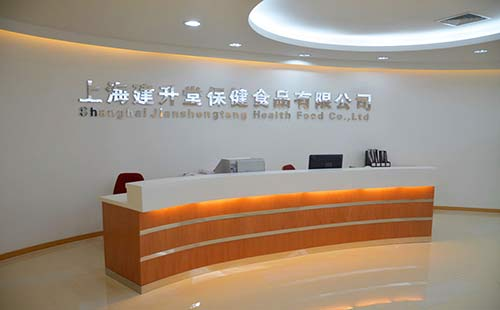 杨浦区黄兴路周边logo墙设计制作公司