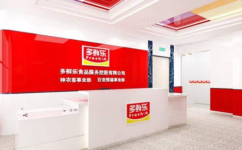 杨浦区控江路公司logo墙设计制作
