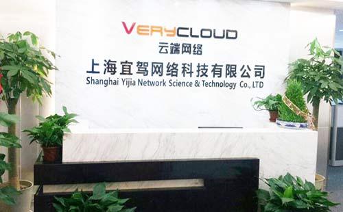 杨浦区长阳路网络公司logo墙制作案例