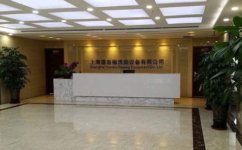 杨浦区logo墙设计制作案例图片