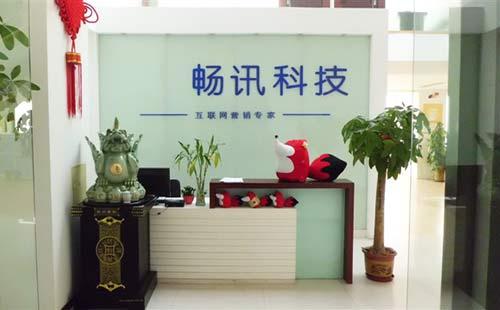 浦东三林logo墙设计制作案例效果