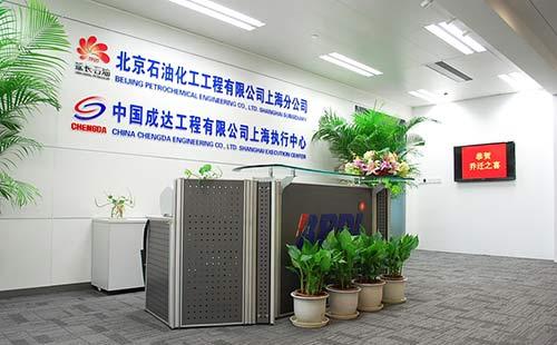 闵行区漕宝路附近logo墙设计制作