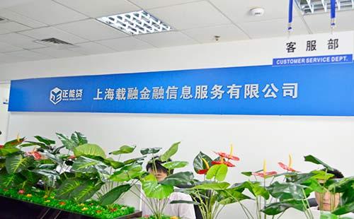闵行区虹梅路附近logo墙制作案例