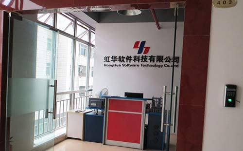 闵行区公司前台logo墙设计制作案例