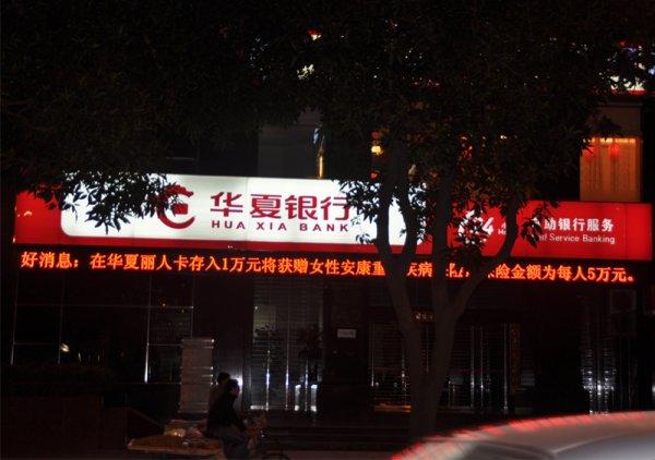 门头招牌店招制作设计-上海逸晨广告有限公司